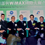 All for one and all for WiMax in Taipei