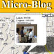 Duke University's Mobile Micro-Blog