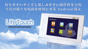 NEC LifeTouch