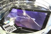 MWC: Waterproof Your Phones, Tablets, Laptops