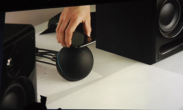 Nexus Q For You?