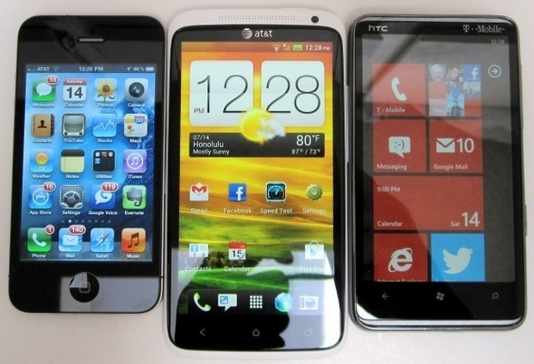 HTC One X: Big Screen In Thin, Fast Phone