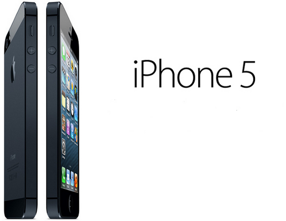 iPhone 5: It Doesn't Levitate?