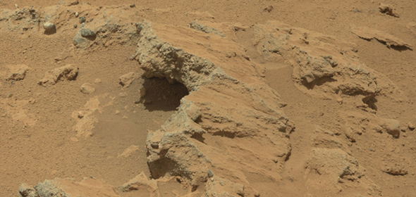 Mastcam Reveals Ancient Streambed