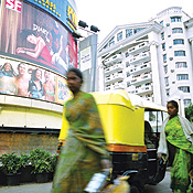 Bangalore's Forum shopping mall (on left) -- Photo by Mahesh Bhat/Getty Images
