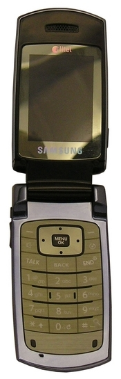 The Samsung Muse from Alltel  comes with a dedicated music key for ringtones, XM Radio Mobile, and an MP3 player.