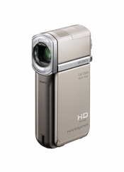 Sony Handycam HDR-TG5V With GPS