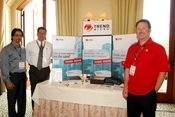 Trend Micro showed off its security software at the 2009 InformationWeek 500 conference.